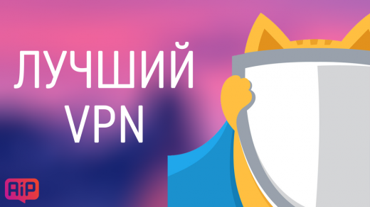 HideMy.name— лучший универсальный VPN-сервис, который выполюбите (обзор)